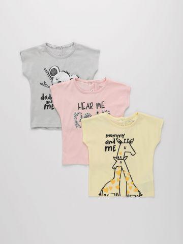 מארז 3 חולצות עם הדפסים / 6M-3Y של FOX