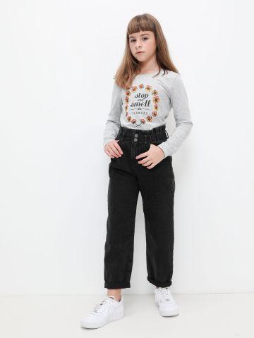 ג'ינס עם גומי במותן של FOX