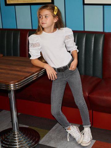 ג'ינס ארוך סקיני / בנות של KIDS ONLY