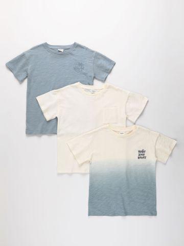 מארז 3 חולצות טי שירט בצבעים שונים / 3M-8Y של TERMINAL X KIDS