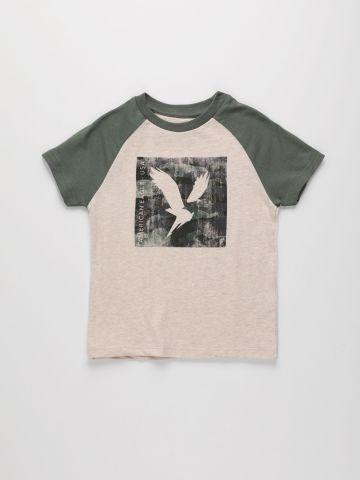 טי שירט עם הדפס לוגו / בנים של AMERICAN EAGLE