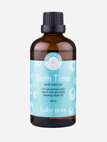 שמן אמבט לתינוק Bath Time של BABY TEVA
