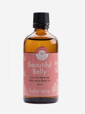 שמן לעיסוי הבטן בהריון של BABY TEVA