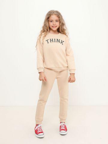 מארז 2 חליפות פיג'מה בצבעים שונים / בנות של TERMINAL X KIDS