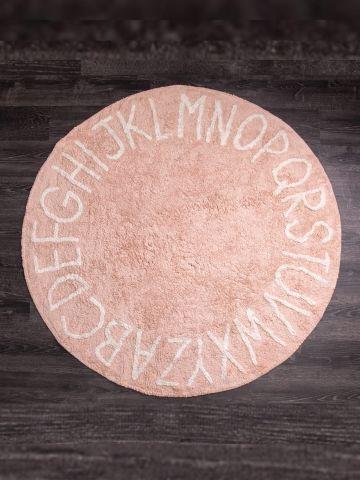 שטיח ירדן עגול 120 ס״מ של ASHRAM