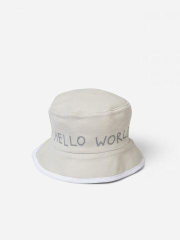 כובע באקט דו צדדי / בייבי של SHILAV
