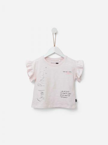 חולצה בשילוב שרוולי מלמלה / 18M-5Y של SHILAV