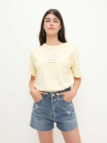 ג'ינס קצר בשילוב קרעים של YANGA