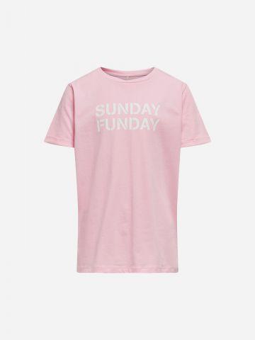 חולצת טי שירט עם הדפס Sunday Funday / בנות של KIDS ONLY