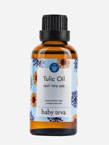 שמן טוליק עיסוי לתינוק לגזים של BABY TEVA