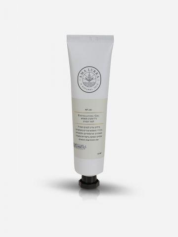 פילינג ג'ל סקראב משמש טבעי לעור הפנים Exfoliating facial Gel של AMA LURRA