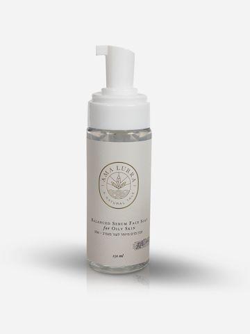 סבון פנים לעור מעורב-שמן Balanced sebum face soap for oily skin של AMA LURRA