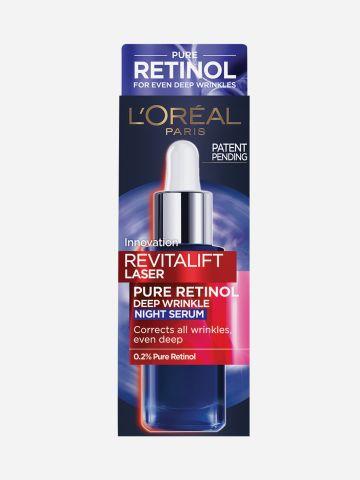 Revitalift Laser סרום רטינול ערב של L'OREAL PARIS