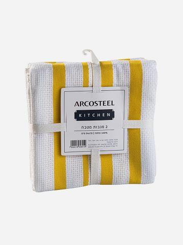 סט 2 מגבות מטבח בהדפס פסים של ARCOSTEEL