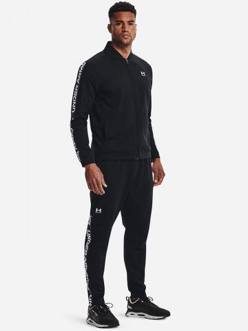 מכנסי טרנינג ארוכים עם לוגו של UNDER ARMOUR