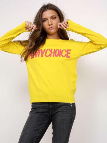 סריג עם כיתוב Mychoice#