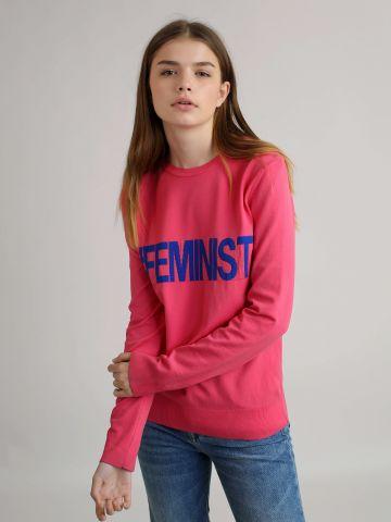 סריג FEMINIST