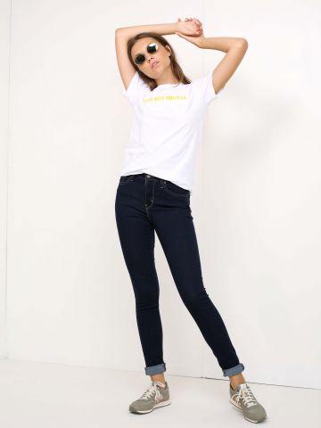 ג'ינס סקיני גזרה גבוהה Mile High