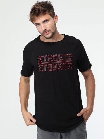 טי שירט Streets דו כיווני