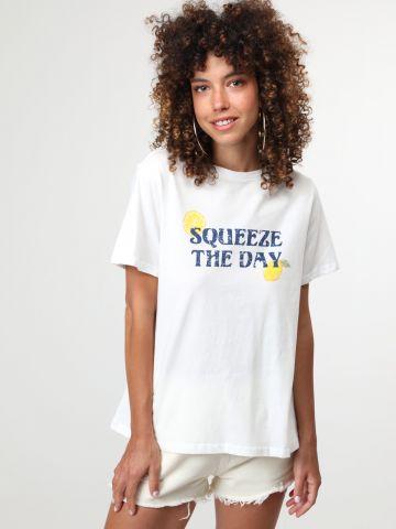 טי שירט Squeeze The Day של GLAMOROUS