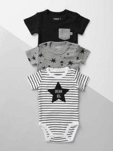 מארז 3 בגדי גוף כוכבים / בייבי