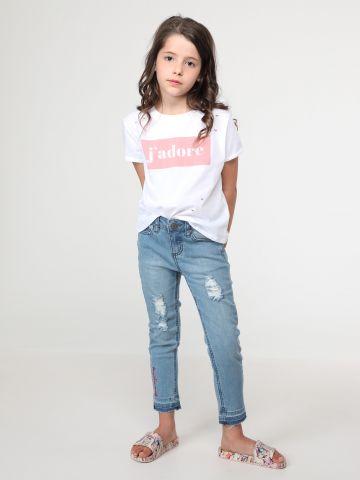 ג'ינס סקיני בעיטור קרעים