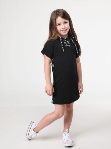 שמלת סווטשירט קצרה עם סטריפים Be You / בנות