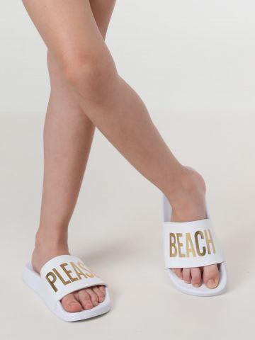 כפכפי סלייד עם הדפס מטאלי Beach Please / בנות