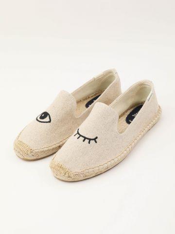 נעלי מוקסין אספדריל Blink Smoking Slippers