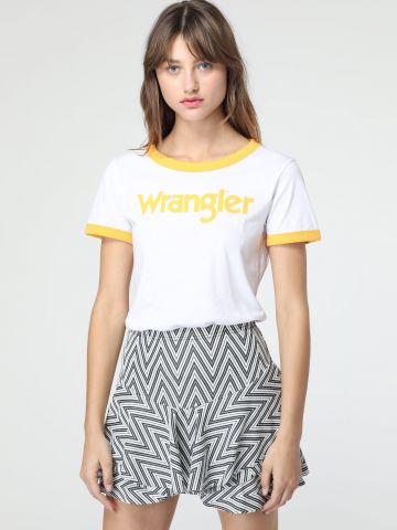 מכנסי חצאית בהדפס גיאומטרי