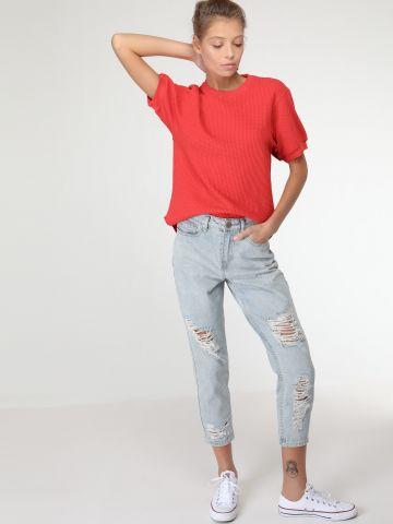 ג'ינס עם קרעים בגזרת MOM