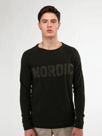 סריג עם פאץ' כיתוב מגבת Nordic