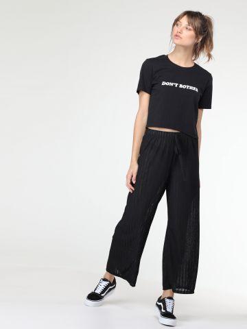 מכנסי ריב רחבים