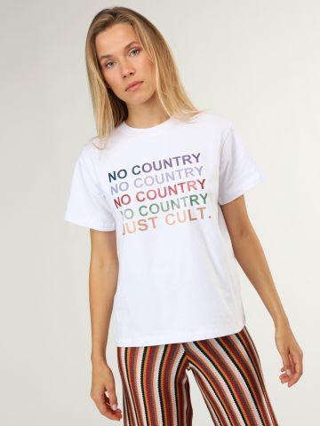 טי שירט No Country Just Cult