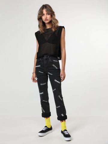 ג'ינס בגזרה ישרה בהדפס Tragic