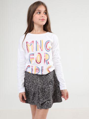 חצאית מיני בסגנון מעטפת פפלום ובהדפס חברבורות