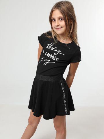 חצאית מיני ג'רזי עם סטריפים בצדדים #Believe in Yourself