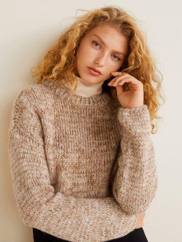 סוודר צמות בייסיק