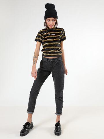ג'ינס בויפרנד אסימטרי
