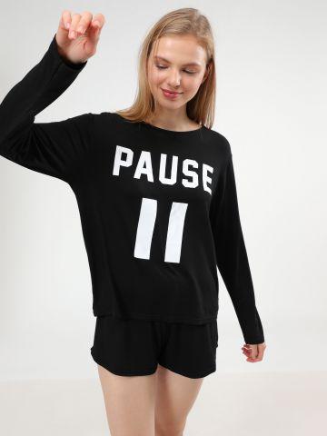 סט פיג'מה 2 חלקים Pause
