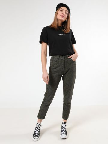 ג'ינס סקיני בהדפס מנומר ווש