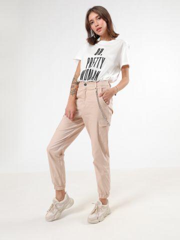 מכנסיים בסגנון דגמ״ח עם כיווצי גומי בסיומת