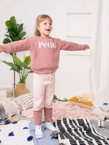 סט מכנסי פוטר וסווטשירט Petite / 0-6Y