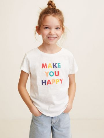 טי שירט עם הדפס Make You Happy