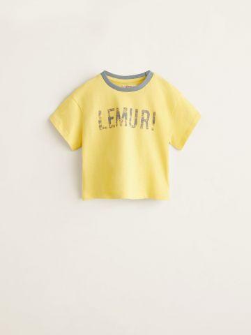 טי שירט Lemur / בייבי בנים