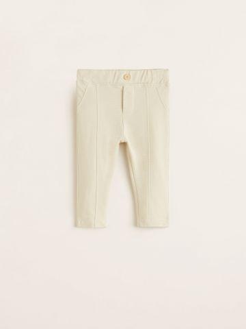 מכנסיים ארוכים עם תפרים בולטים / בייבי בנים