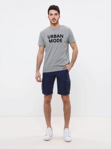 מכנסי ברמודה דגמ״ח