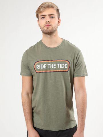 טי שירט עם הדפס Ride The Tide