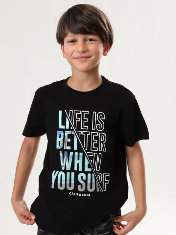 טי שירט Life Is Better When You Surf