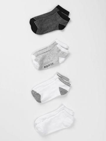 מארז 4 זוגות גרביים/ בייבי בנים